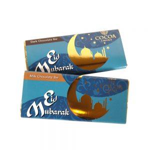 Eid 30g Chocolate Bars
