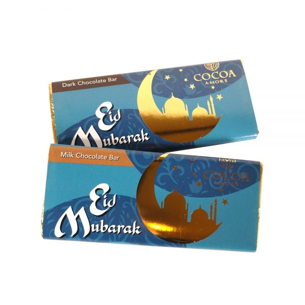 Eid 30g Chocolate Bars