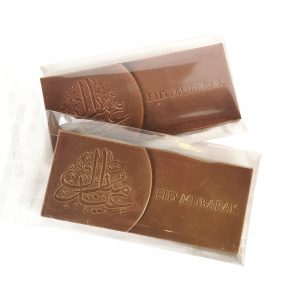 Eid 40g Chocolate Bars