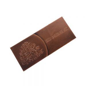Eid 40g Dark Chocolate