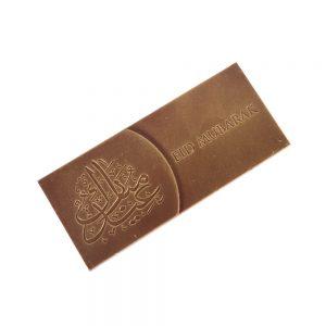 Eid 40g Milk Chocolate